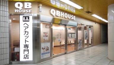 QBハウス(ヘアカット)の写真