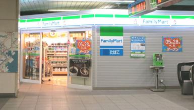 はまりん仲町台駅店のファミリーマートの写真