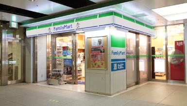 はまりん中山駅店のファミリーマートの写真
