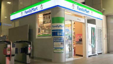 はまりん新羽駅店のファミリーマートの写真