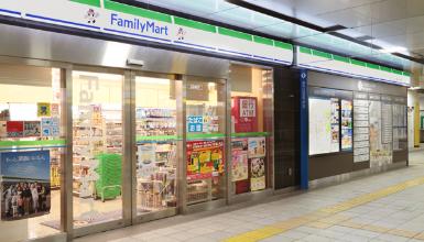 はまりん新横浜駅店のファミリーマートの写真