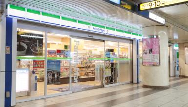 """はまりん横浜駅店""""のファミリーマートの写真"""""""