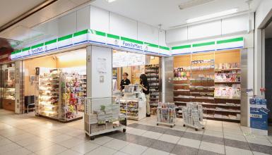 はまりん横浜駅ミニ店のファミリーマートの写真